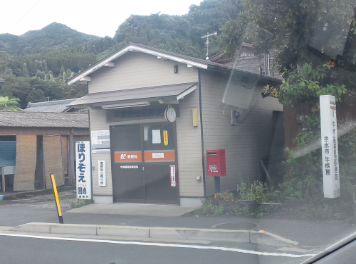 桜島の中_b0157416_21124414.jpg