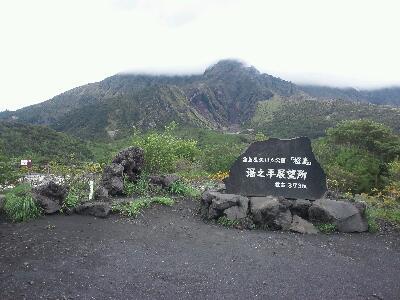桜島の中_b0157416_21124453.jpg