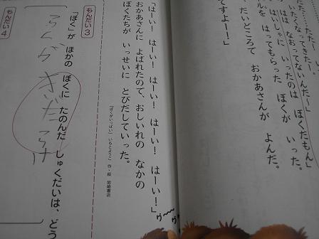 b0173222_20332494.jpg