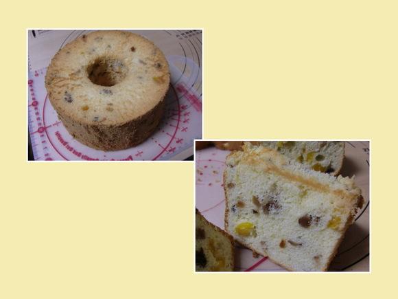 ドライフルーツ&クルミたっぷりクリームチーズシフォン ②_b0203925_22173736.jpg
