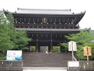 週末旅行7(7/24 - 7/25:京都)- Day 2_d0010432_214718.jpg