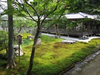週末旅行7(7/24 - 7/25:京都)- Day 2_d0010432_222917.jpg