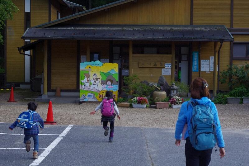 秋の天川村キャンプ(1日目)_c0113733_22375082.jpg
