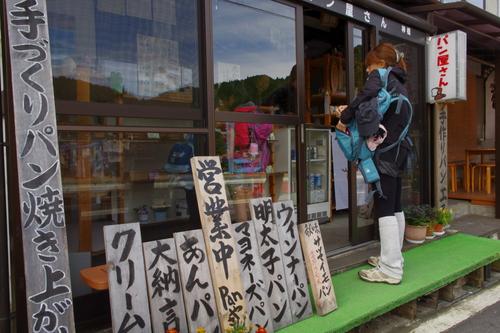 秋の天川村キャンプ(2日目)_c0113733_22593940.jpg