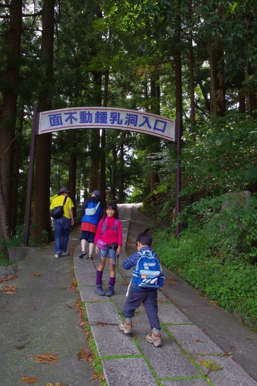 秋の天川村キャンプ(2日目)_c0113733_2313985.jpg