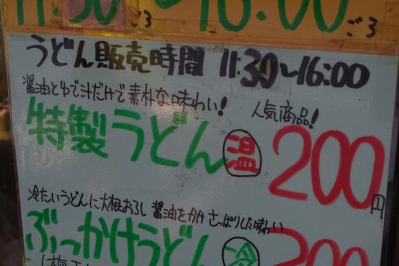 秋の天川村キャンプ(3日目)_c0113733_23543677.jpg