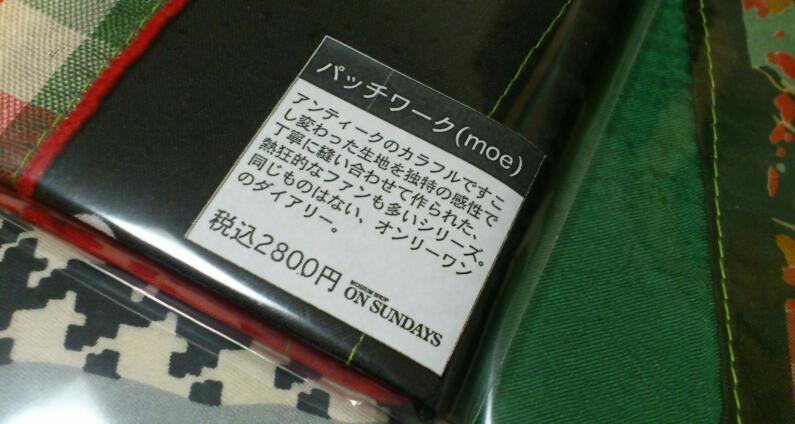 a0104134_2126912.jpg