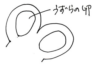 f0007636_1045161.jpg