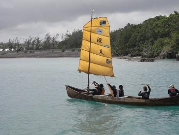 奥武島の帆掛サバニレース_d0100638_16414812.jpg