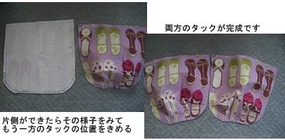 a0084343_16355980.jpg