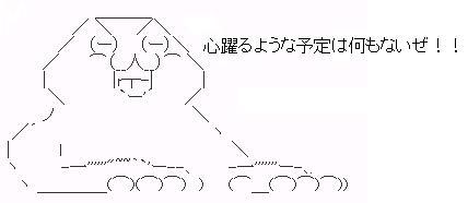 b0171744_12253219.jpg