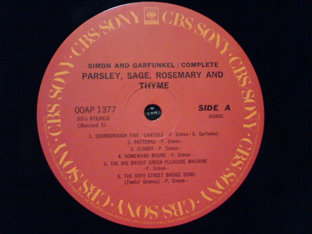 Parsley, Sage, Rosemary And Thyme / Simon And Garfunkel_c0104445_2182980.jpg