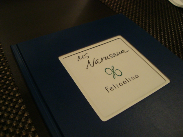 中目黒「Felicelina フェリチェリーナ」へ行く。_f0232060_1722556.jpg