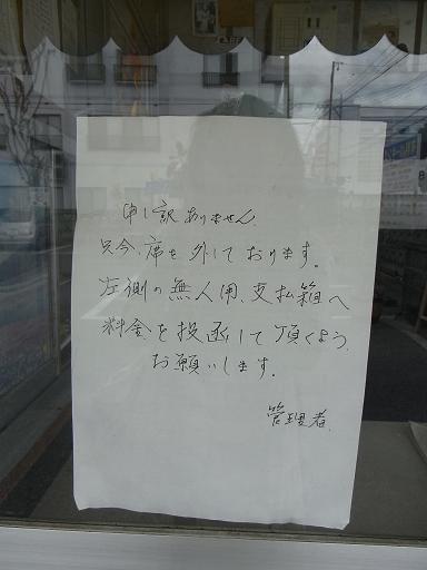 夏休みは宮古島へ行って来た。  その10_f0110663_14415867.jpg