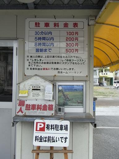 夏休みは宮古島へ行って来た。  その10_f0110663_14421019.jpg