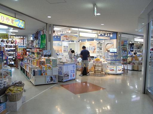夏休みは宮古島へ行って来た。  その10_f0110663_14441235.jpg