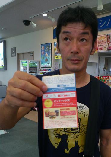 夏休みは宮古島へ行って来た。  その10_f0110663_14464147.jpg