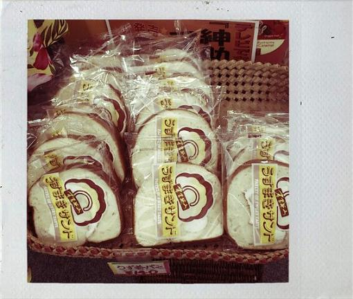 夏休みは宮古島へ行って来た。  その10_f0110663_14484851.jpg