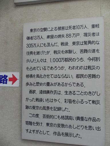 d0048366_6441317.jpg