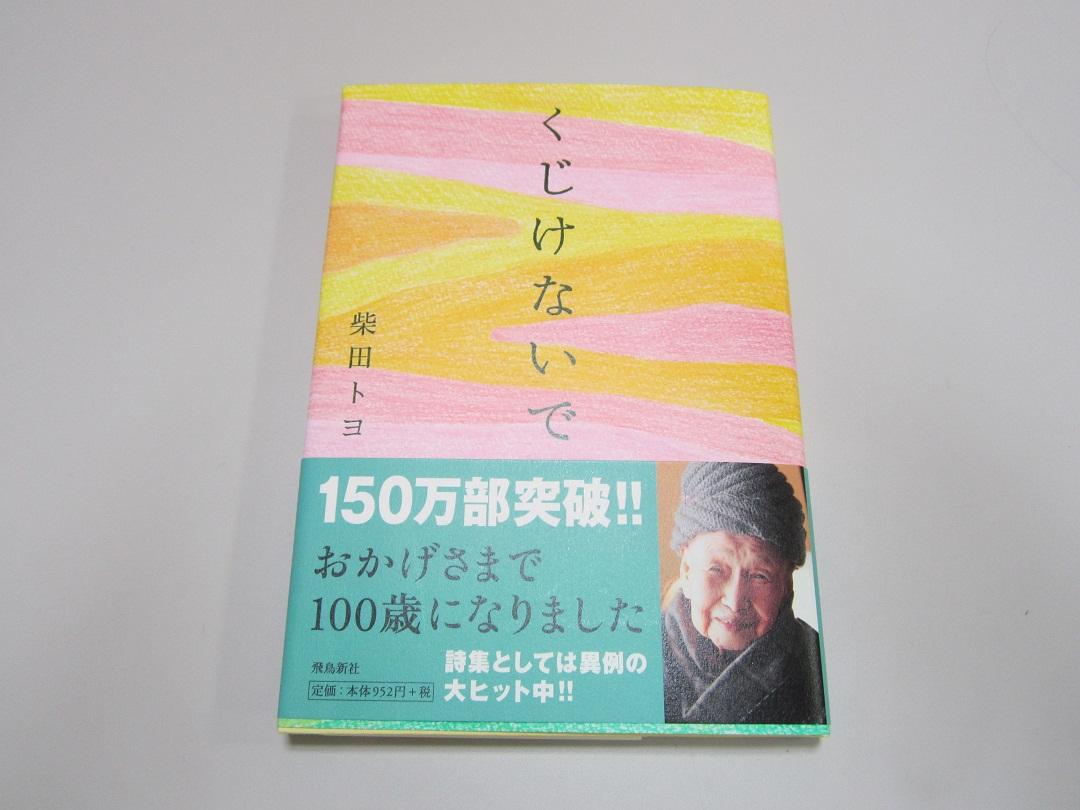 f0205367_16454917.jpg