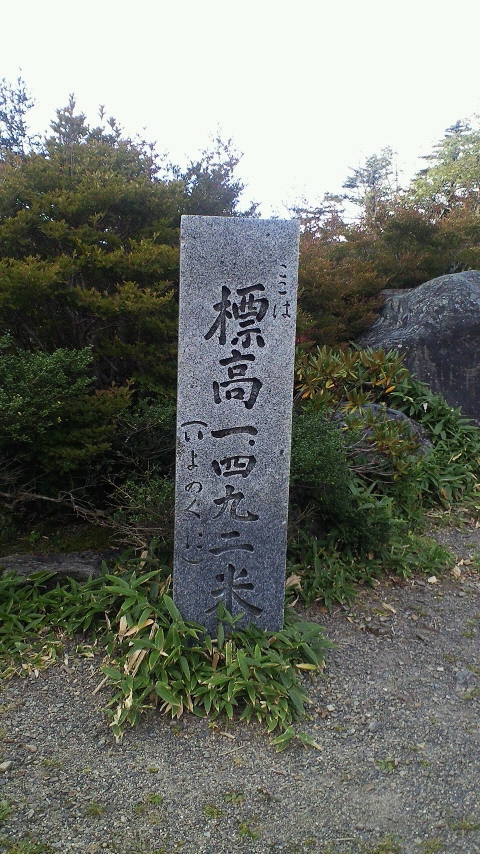 四国一高いバス停(多分)_c0001670_22525558.jpg
