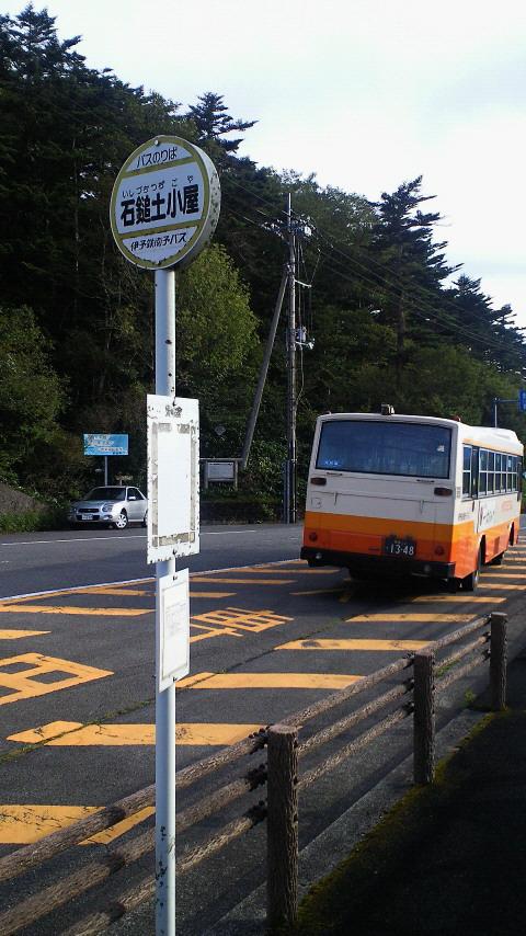四国一高いバス停(多分)_c0001670_22534782.jpg