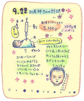 b0035275_19115712.jpg
