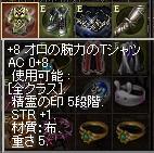 b0083880_1715312.jpg