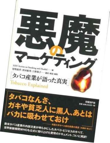 禁煙すると展望的記憶力が25%アップする(トム・ヘファーナン教授の研究報告)_b0206085_6511248.jpg