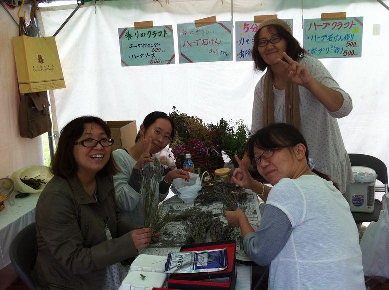 9月19日 県立植物園「秋の植物園まつり」出店しました♪_b0213187_1252242.jpg