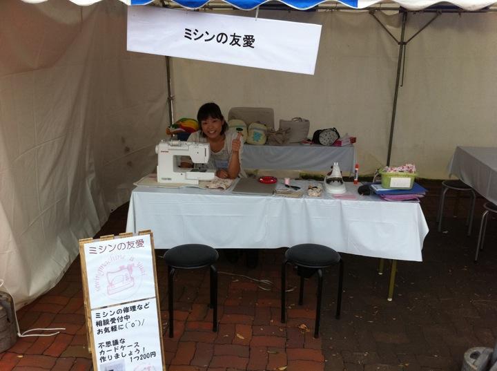 9月19日 県立植物園「秋の植物園まつり」出店しました♪_b0213187_1252495.jpg
