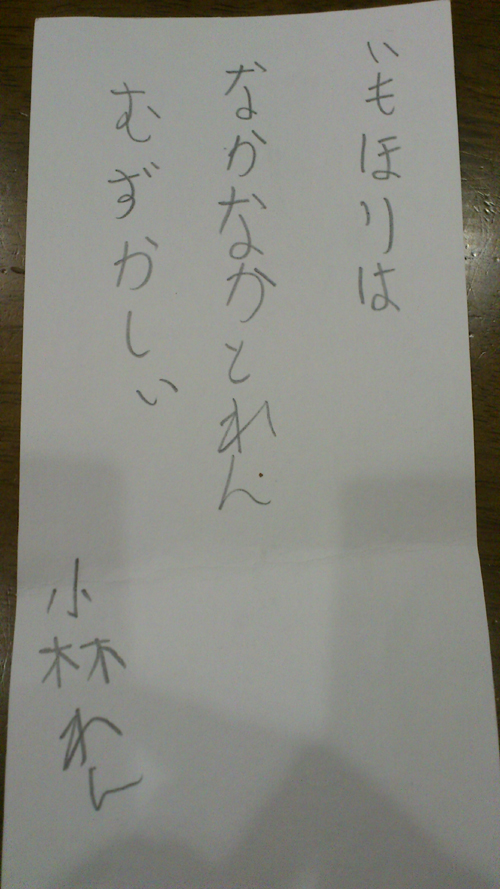 b0180491_942351.jpg