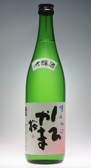 喜正 吟醸しろやま桜[野崎酒造]_f0138598_19255728.jpg