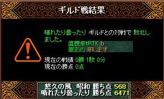 d0081603_1404441.jpg