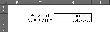 c0136904_2118171.jpg