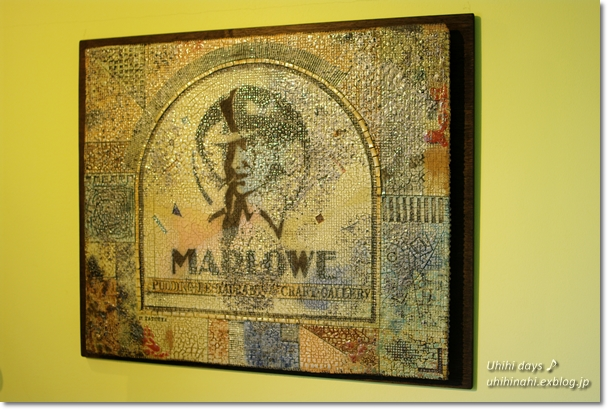 MARLOWE (マーロウ) の正統派プリン_f0179404_21374820.jpg