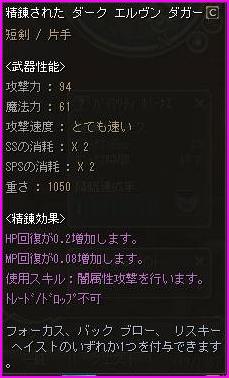 b0062614_0571829.jpg