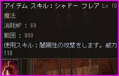 b0062614_0573161.jpg