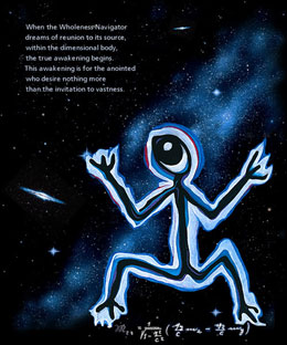 謎の遺跡「ウィングメーカー」とは何か?5:天才言語学者ネルダ博士_e0171614_1231863.jpg
