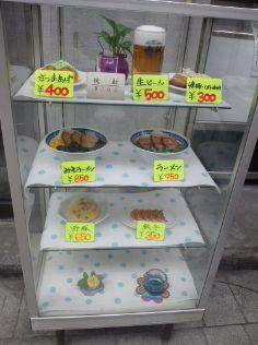 鹿児島ラーメン_b0157416_9103245.jpg
