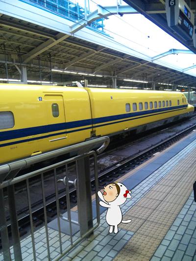 幸せの黄色い新幹線_a0063520_1918066.jpg