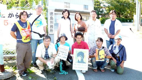 徳島行動の報告_e0246120_2048066.jpg