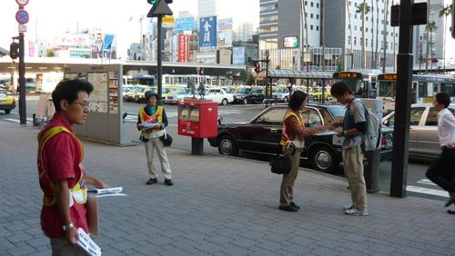 徳島行動の報告_e0246120_2048387.jpg