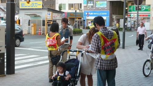 徳島行動の報告_e0246120_204846.jpg