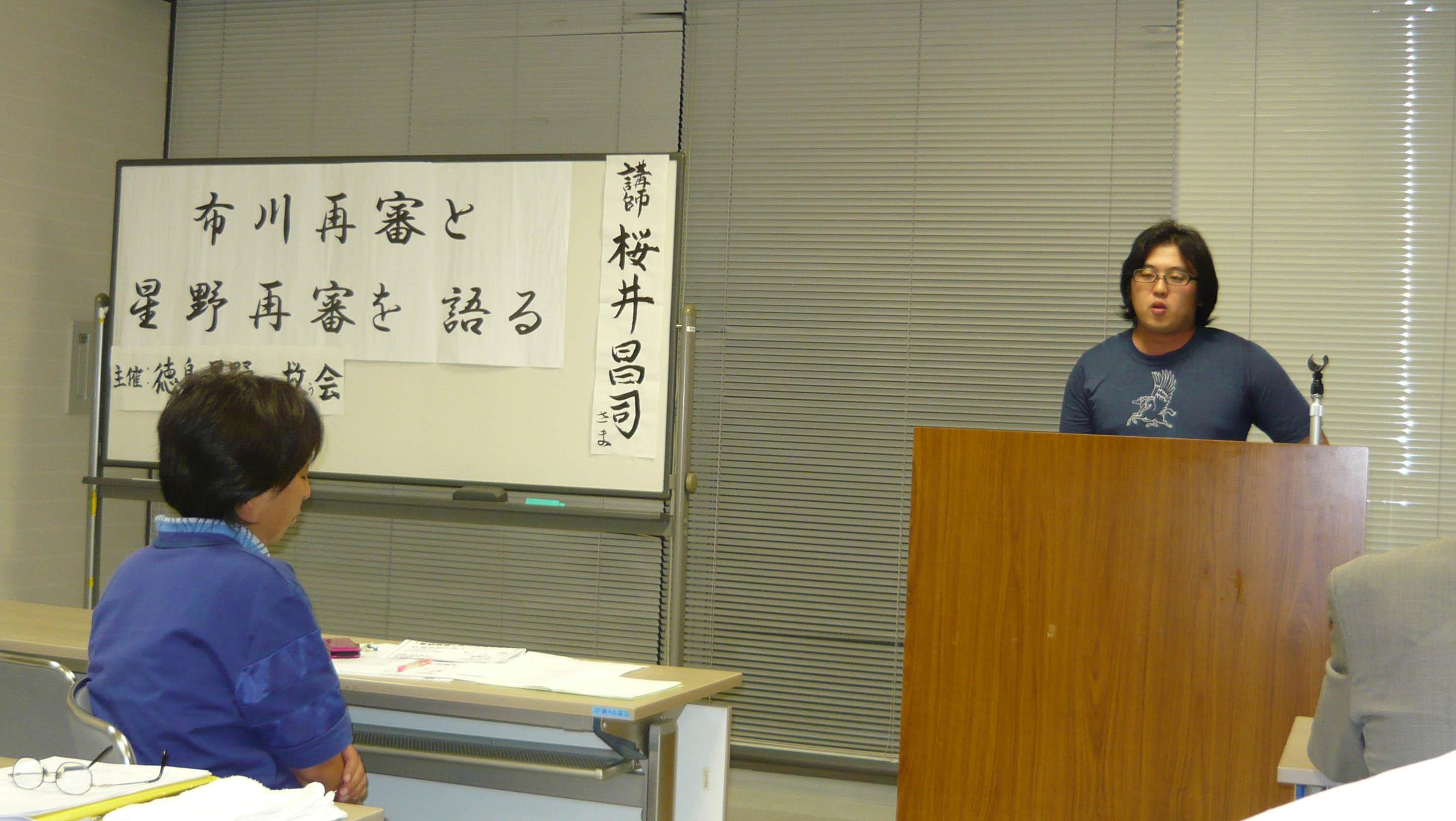 徳島行動の報告_e0246120_204882.jpg