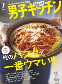 男子キッチン vol.1_a0112221_18531340.jpg