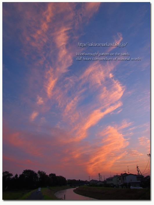 赤照の秋空。_f0235723_19115095.jpg