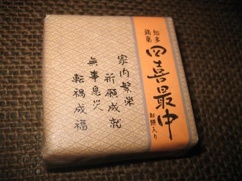 ほうれん草とベーコンのクリームパスタ☆_d0207324_23205558.jpg