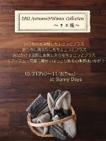 タス服~タス!~_d0113636_740243.jpg