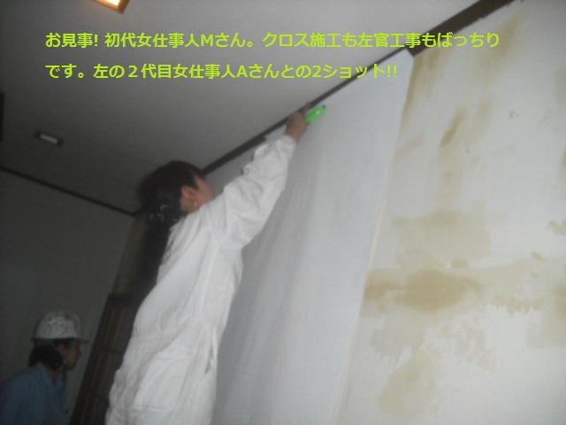 f0031037_2175252.jpg